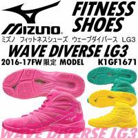 メーカー ミズノ(MIZUNO) /品名 ウエーブ ダイバース LG3(WAVE DIVERSE L...