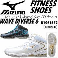/メーカー ミズノ(MIZUNO) /品名 ウエーブ ダイバース 6(WAVE DIVERSE 6)...