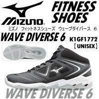 メーカー ミズノ(MIZUNO) /品名 ウエーブ ダイバース 6(WAVE DIVERSE 6) ...