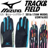 メーカー ミズノ(MIZUNO) /品名 レーシンググローブ /品番 U2MY6502 /仕様 20...
