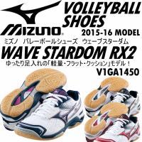メーカー ミズノ(MIZUNO) /品名 ウエーブ スターダム(WAVE STARDOM RX2)/...