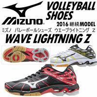 /メーカー ミズノ(MIZUNO) /品名 ウエーブライトニング Z(WAVE LIGHTNING ...