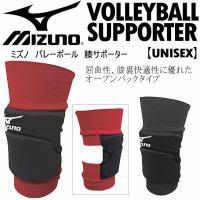 メーカー ミズノ(MIZUNO) /品名 膝サポーター(1個入り) /品番 V2JY4001 /メー...