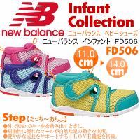 /メーカー ニューバランス(NEW BALANCE) /品名 FD506 /品番 FD506 /仕様...