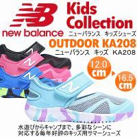 /メーカー ニューバランス(NEW BALANCE) /品名 KA208 /品番 KA208 /仕様...