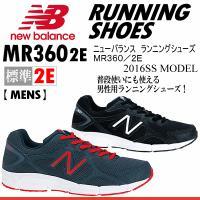 /メーカー ニューバランス(NEW BALANCE) /品名 MR360 /品番 MR360 /仕様...