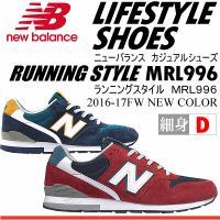 /メーカー ニューバランス(NEW BALANCE) /品名 MRL996 /品番 MRL996 /...