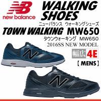 /メーカー ニューバランス(NEW BALANCE) /品名 MW650 /品番 MW650 /仕様...