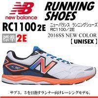 メーカー ニューバランス(NEW BALANCE) /品名 RC1100 /品番 RC1100 /仕...