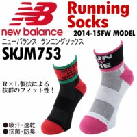 /メーカー ニューバランス(NEW BALANCE) /品名 SKJM753 /品番 SKJM753...