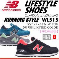 /メーカー ニューバランス(NEW BALANCE) /品名 WL515 /品番 WL515 /仕様...