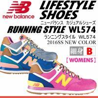 /メーカー ニューバランス(NEW BALANCE) /品名 WL574 /品番 WL574 /仕様...