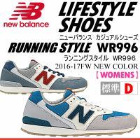 /メーカー ニューバランス(NEW BALANCE) /品名 WR996 /品番 WR996 /仕様...