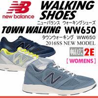 /メーカー ニューバランス(NEW BALANCE) /品名 WW650 /品番 WW650 /仕様...