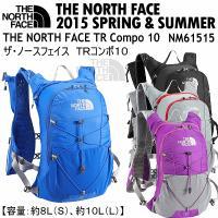 /メーカー ザ・ノースフェイス(THE NORTH FACE) /品名 TRコンポ10(TR Com...