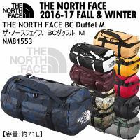 /メーカー ザ・ノースフェイス(THE NORTH FACE) /品名 BCダッフルM(BC Duf...