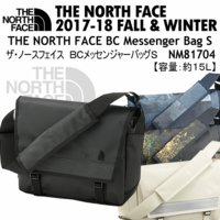 /メーカー ザ・ノースフェイス(THE NORTH FACE) /品名 ベースキャンプ メッセンジャ...