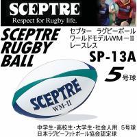 メーカー セプター(SCEPTRE) /品名 ワールドモデル WM−II レースレス /品番 SP−...
