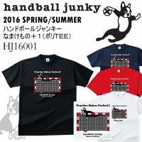 /メーカー ハンドボール(handball junky) /品名 なまけもの+1(ポリTEE) /品...