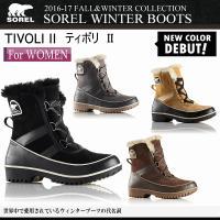 メーカー ソレル(SOREL) /品名 TIVOLI II(ティボリ II) /品番 NL2089 ...