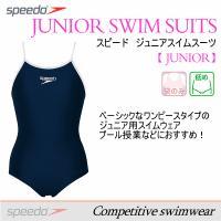 /メーカー スピード(SPEEDO) /品名 ジュニアスイムスーツ /品番 SD35Y23 /仕様 ...