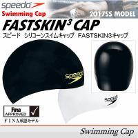 /メーカー スピード(SPEEDO) /品名 FASTSKIN3キャップ /品番 SD92C51A ...