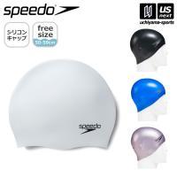/メーカー スピード(SPEEDO) /品名 シリコンキャップ /品番 SD93C03 /メーカー希...