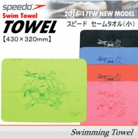 /メーカー スピード(SPEEDO) /品名 セームタオル(小) /品番 SD96T51 /メーカー...