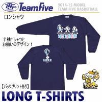 /メーカー チームファイブ(Team Five) /品名 ロンシャツ /品番 AL−2201(ボール...