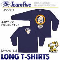 /メーカー チームファイブ(Team Five) /品名 ロンシャツ /品番 AL−2401(ノーゴ...