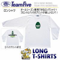 /メーカー チームファイブ(Team Five) /品名 ロンシャツ(ボーン!) /品番 AL−32...