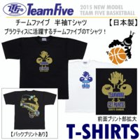/メーカー チームファイブ(Team Five) /品名 Tシャツ(ローングパス!) /品番 AT−...