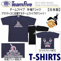 /メーカー チームファイブ(Team Five) /品名 Tシャツ(ギビング・グラウンド!) /品番...