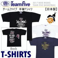 /メーカー チームファイブ(Team Five) /品名 Tシャツ 「ノー・ルック!」 /品番 AT...