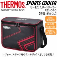 /メーカー サーモス(THERMOS) /品名 スポーツクーラー /品番 REI−005 /メーカー...