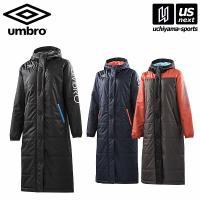 /メーカー アンブロ(UMBRO) /品名 WMロングパテッドコート /品番 UCA1740W /仕...