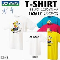 /メーカー ヨネックス(YONEX) /品名 ユニドライTシャツ /品番 16261Y /仕様 20...