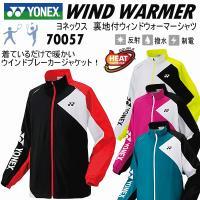 /メーカー ヨネックス(YONEX) /品名 裏地付ウィンドウォーマーシャツ /品番 70057 /...