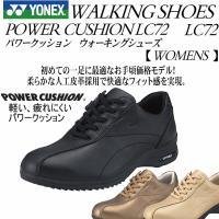 /メーカー ヨネックス(YONEX) /品名 LC72 /品番 SHWLC72 /メーカー希望小売価...