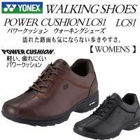 /メーカー ヨネックス(YONEX) /品名 パワークッションLC81 /品番 SHWLC81 /メ...