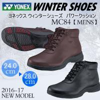 /メーカー ヨネックス(YONEX) /品名 パワークッションMC84 /品番 SHW−MC84 /...