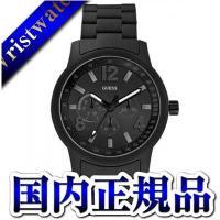 製品名:W0185G1JANコード:91661424717ケース径(mm):45ケース素材:SSベル...