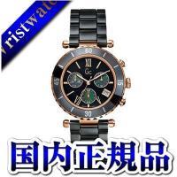 製品名:47504M2JANコード:91661408618ケース径(mm):38ケース素材:316L...