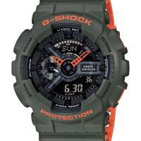 メーカー:G-SHOCK ジーショック Gショック CASIO カシオ 製品名:GA-110LN-3...