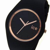 メーカー:アイスウォッチ ICE WATCH 海外モデル<br>製品名:ICE.GL.B...
