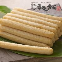 「うえ松」を代表する1番人気商品です。定番中の定番です! 一番歴史が古く讃岐にしかない、昔から変わら...