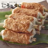 竹ちくわは白身魚のすり身をじっくりと丁寧に焼き上げるころにより、あの独特なプリプリした食感や香ばしさ...