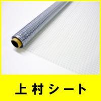表示価格は10センチあたりの価格  厚さ:0.5mm(0.5ミリ/0.5t) 巾: 203cm (2...