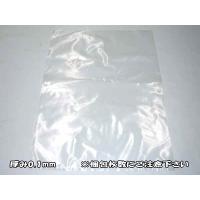 厚手(0.1ミリ)タイプの透明ポリ袋 厚みがあるので仕分け、包装、梱包、部品袋としても最適 厚手の透...