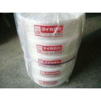荷物、雑誌、新聞などの結束や梱包などに最適なPPビニールテープひも 荷造りPPテープ、結束紐、マイカ...